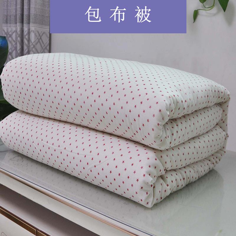 河北包布被生产厂家千层雪手工棉被包布优质纯棉絮棉被定制加工