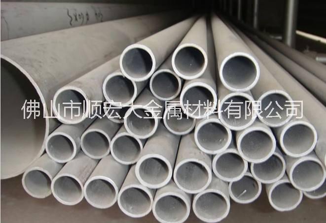 湖南无缝钢管报价@惠州不锈钢无缝管价格@广州圆钢厂家直销,厂家