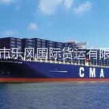 广州到澳洲墨尔本海运双清到门要多久
