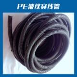 黑色聚乙烯PE波纹穿线管家装布线产品抗压防爆阻燃电线埋墙穿线管