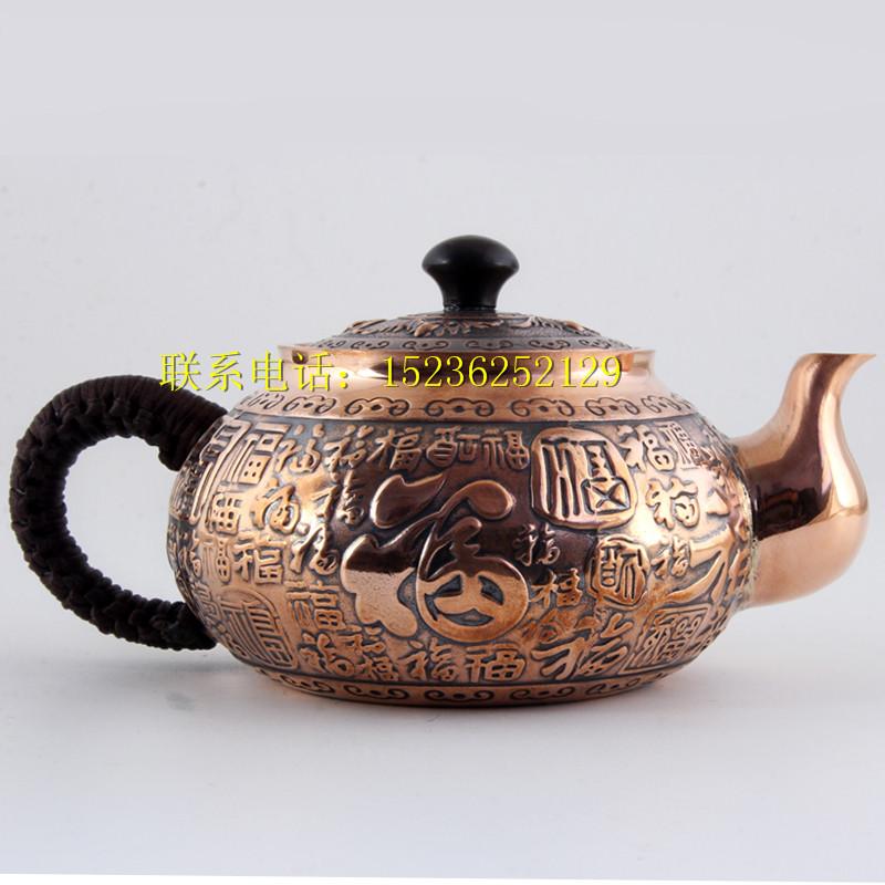 批发供应 百福铜壶|纯紫铜茶壶百福浮雕|200ml功夫茶壶|欢迎咨询洽谈量大从优