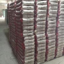 保温工程 新疆发泡混凝土批发价格 新疆发泡混凝土生产厂家
