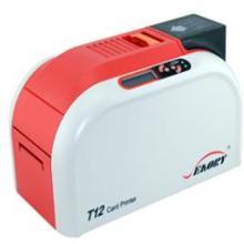 seaory t12证卡打印机卡片打印机自助发卡设备