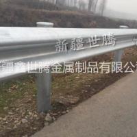 巴音郭楞波形梁护栏板安装施工 库尔勒高速公路防撞护栏  景区安全防护栏杆