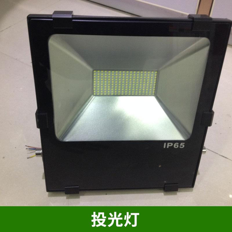 郑州吉光照明科技投光灯室外大面积照明投射LED投光灯泛光灯批发