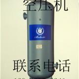 东莞市博莱特储气罐