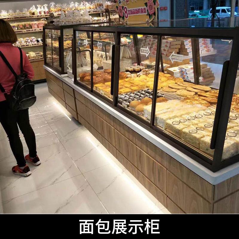 昆明格伦金面包展示柜定制面包糕点店高档精品展示柜架中岛柜/边柜