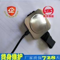 汽踏板力传感器@称重传感器供应商@汽车踏板传感器生产厂家安徽