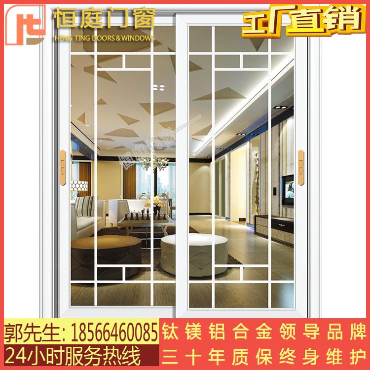 大中空推拉移门 铝合金推拉厨房滑门 钛镁铝合金防水耐用玻璃移门