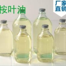 供应桉叶油价格,食品级桉叶油生产厂家批发