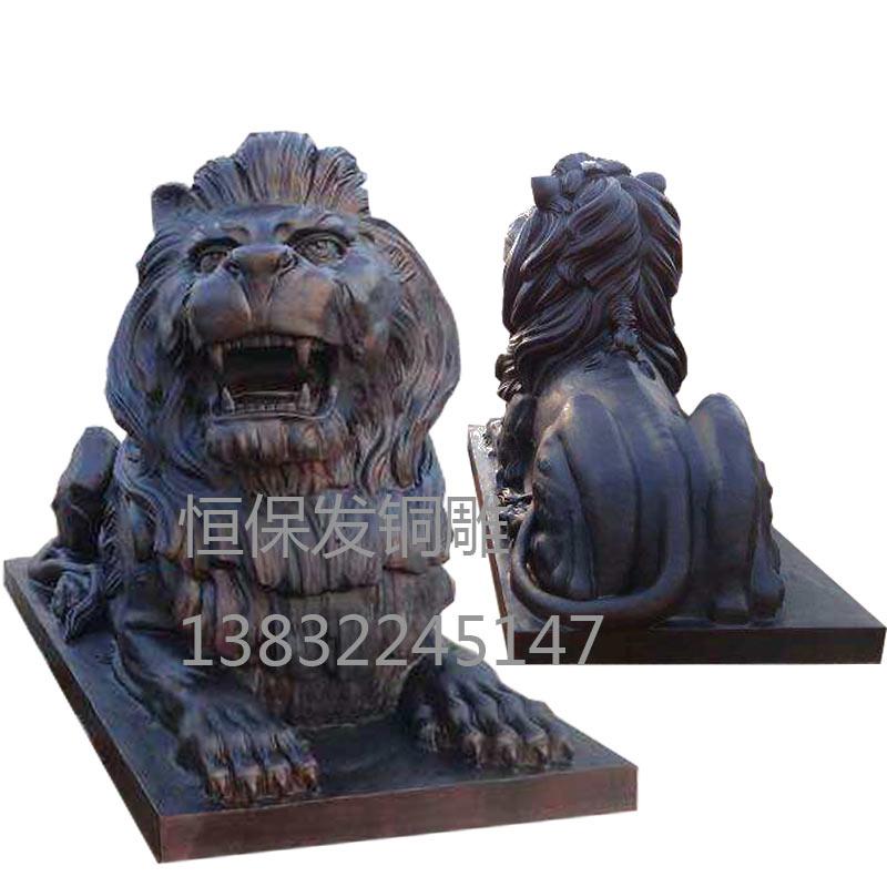 汇丰铜狮子 汇丰铜狮子雕塑定做 汇丰铜狮子制造厂家 供应汇丰铜狮子一对 汇丰铜狮子批发价格 大型汇丰铜狮子铸造