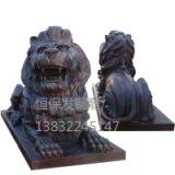 铜狮子雕塑 铜狮子雕塑定做 铜狮子雕塑生产厂家 铜狮子雕塑摆件 大型铜狮子雕塑摆件 铜狮子雕塑定制价格