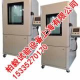 江浙沪塑料扎带专用耐久高低温试验箱厂家公司价格