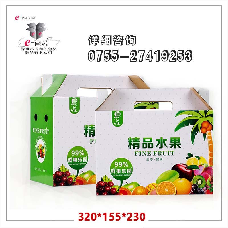 水果纸箱深圳市福田区包装纸箱厂纸箱低价促销