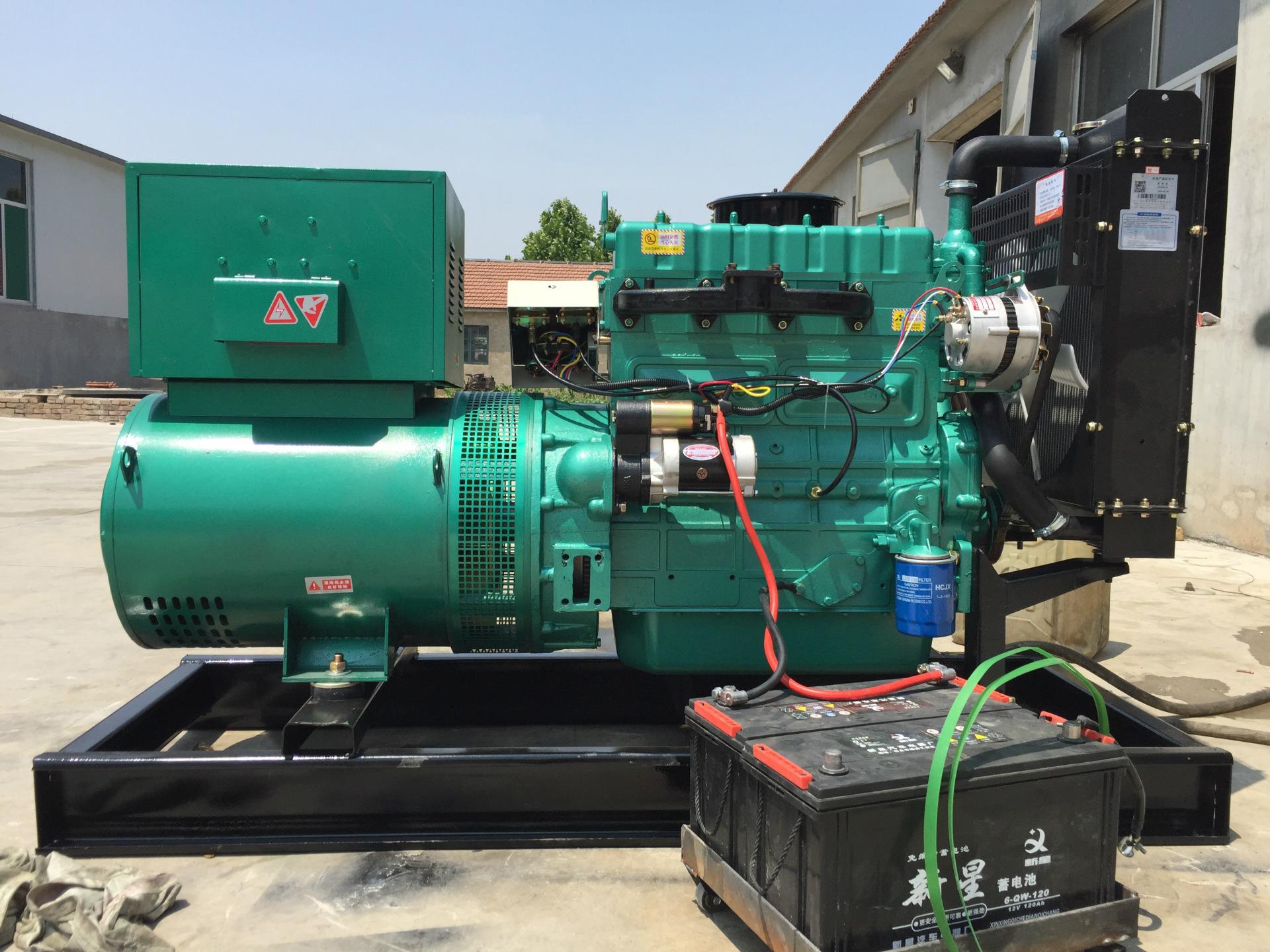 出售进口沃尔沃发电机5-800KW发电机组 发电 发电机