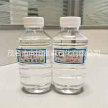茂名SHD80低芳环保型溶剂油_d80溶剂油报价_华南地区可配送上门