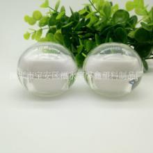 球10 化妆品包装 球形瓶10克膏霜瓶面霜分装瓶