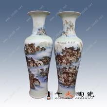 高档家居花瓶 开业店门口3米陶瓷落地礼品大花瓶 手工手绘