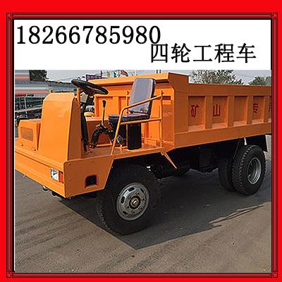 10吨矿用六轮车 10吨矿用六轮车厂家 10吨矿山专用运输车