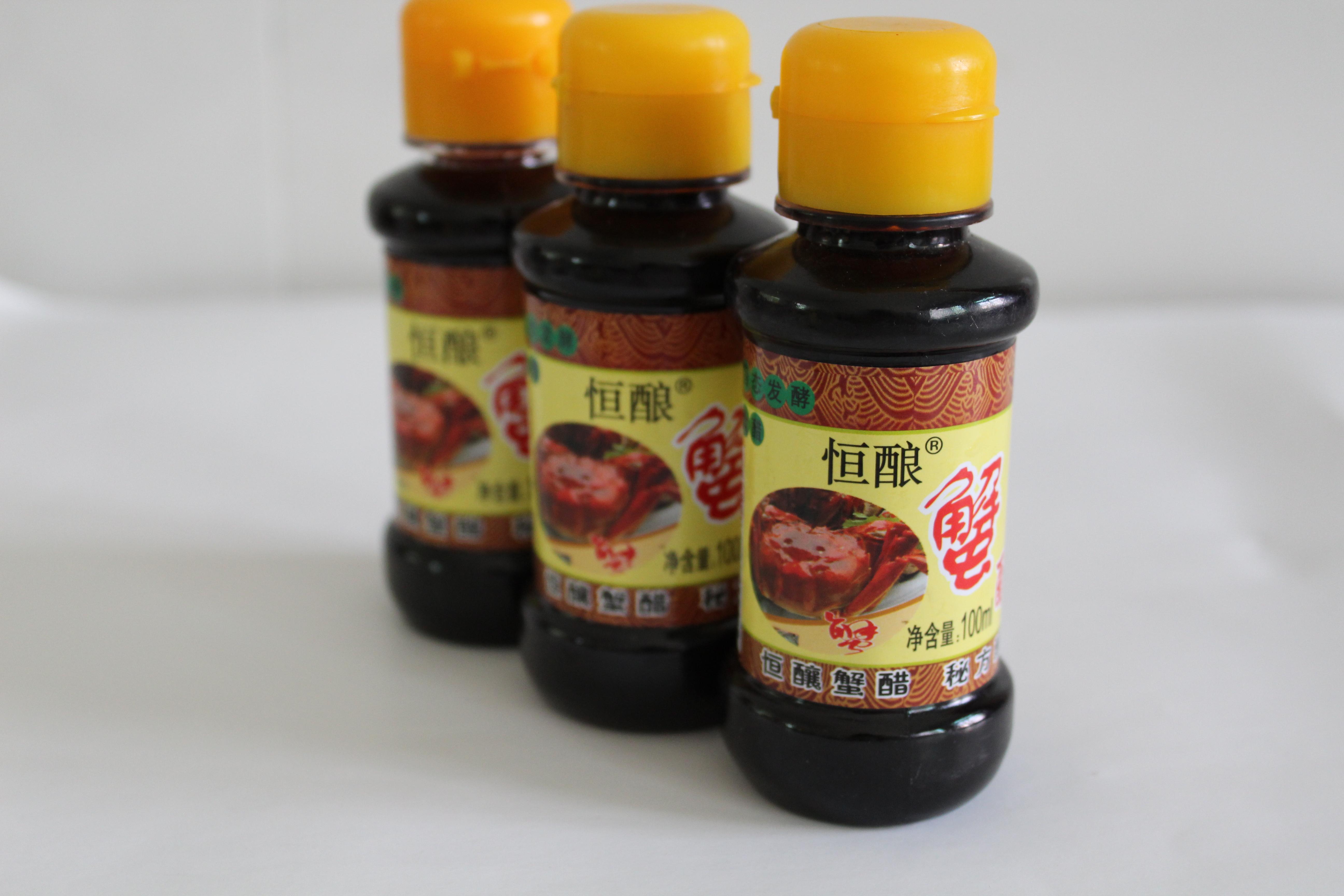 恒酿蟹醋100ML/大闸蟹专用醋