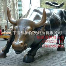 华尔街铜牛 华尔街铜牛价格 华尔街铜牛定制厂家 6米华尔街铜牛摆件 广场大型华尔街铜牛 华尔街铜牛铸造厂家