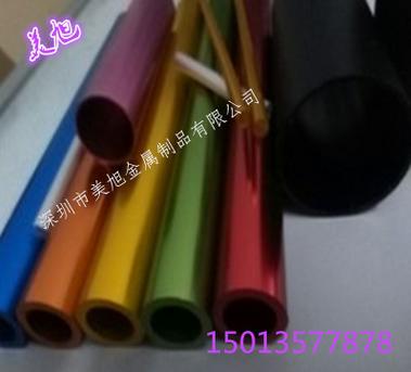 薄壁铝管批发  薄壁铝管供应商 薄壁铝管厂家直销