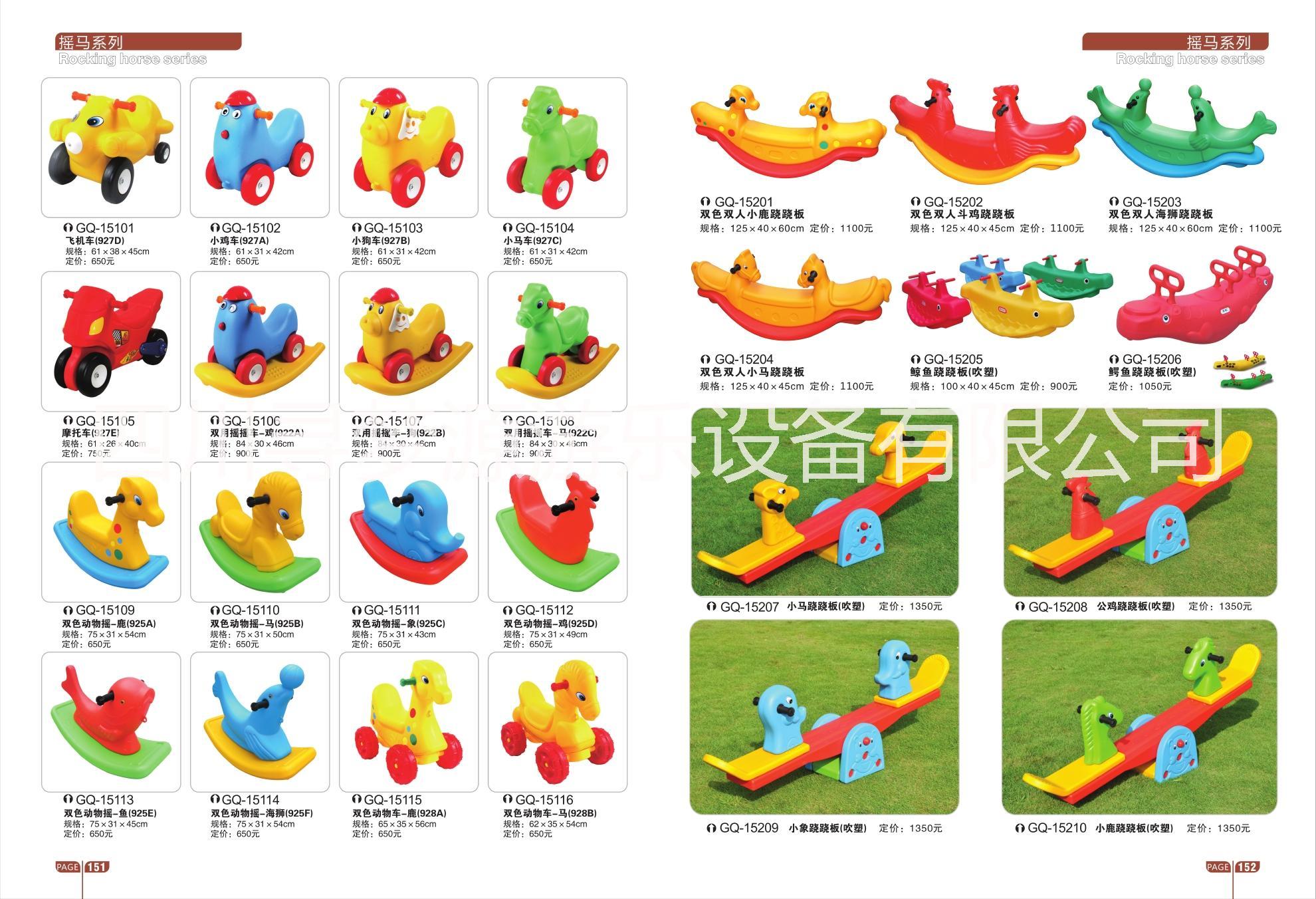 幼教玩具厂家  幼教玩具供应商  儿童益智报价  幼教玩具厂家供