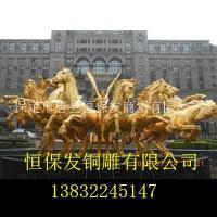 大型铜马 大型铜马摆件 大型铜马价格 大型铜马生产厂家 大型铜马雕塑 广场大型铜马定制