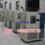 B-TH-120-D高低温交变湿热箱试验箱厂家价格