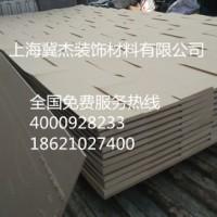 叠砖浮雕波浪板 异形波浪板背景墙 装饰板 饰面板 上海波浪板生产厂家