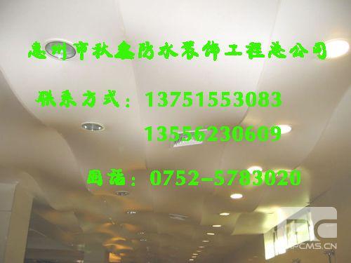青塘专业工厂石膏板隔墙、三星专业酒店天花吊顶、江北专业套房铝扣板吊顶