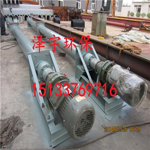 厂家直销 219管式螺旋输送机 有轴螺旋输送机 质量过硬