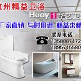 杭州精益卫浴商行 智能马桶  浴室柜 智能马桶  浴室柜  花洒套餐