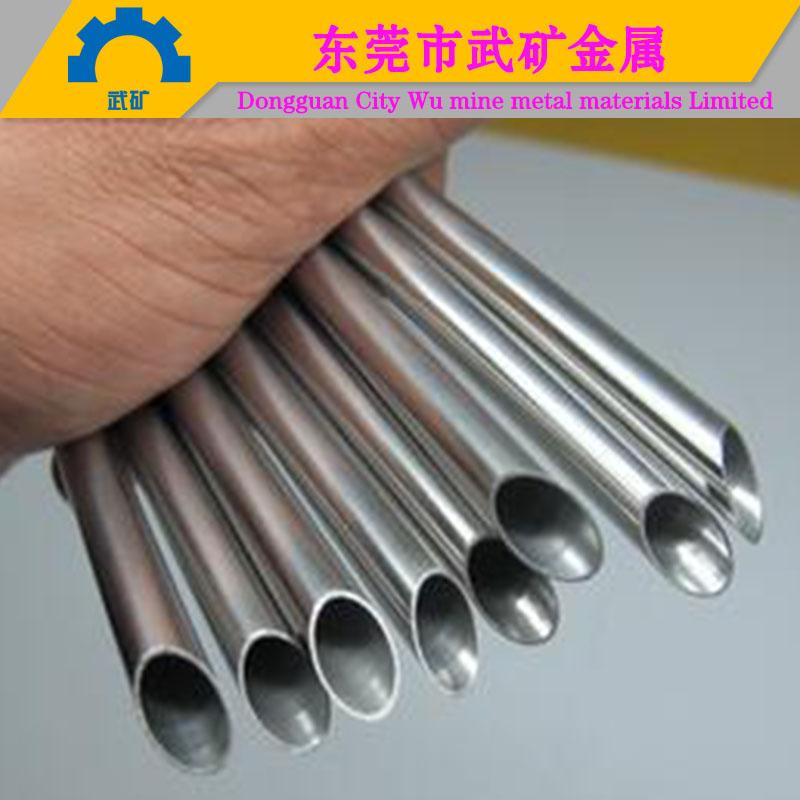 上海316不锈钢管304不锈钢工业管310S不锈钢管价格