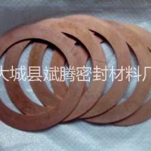 供应退火紫铜垫片紫铜垫片厂家报价规格齐全耐高压退火紫铜垫片图片