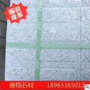 五莲花盲道板图片