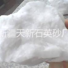 乌鲁木齐精质硅石