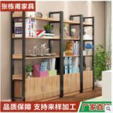 厂家直销钢木书柜书架组合简易书橱置物架精品展示架落地货架批发