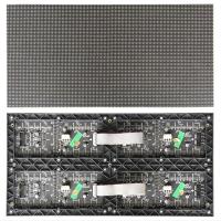 LED电子大屏幕可以播放哪些视频格式可以播放室内户外LED电子大屏幕