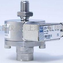 U2A称重传感器 U2A/100KG称重传感器