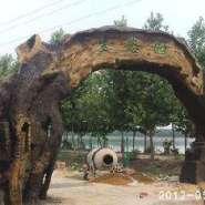 淮南生态园大门制作图片