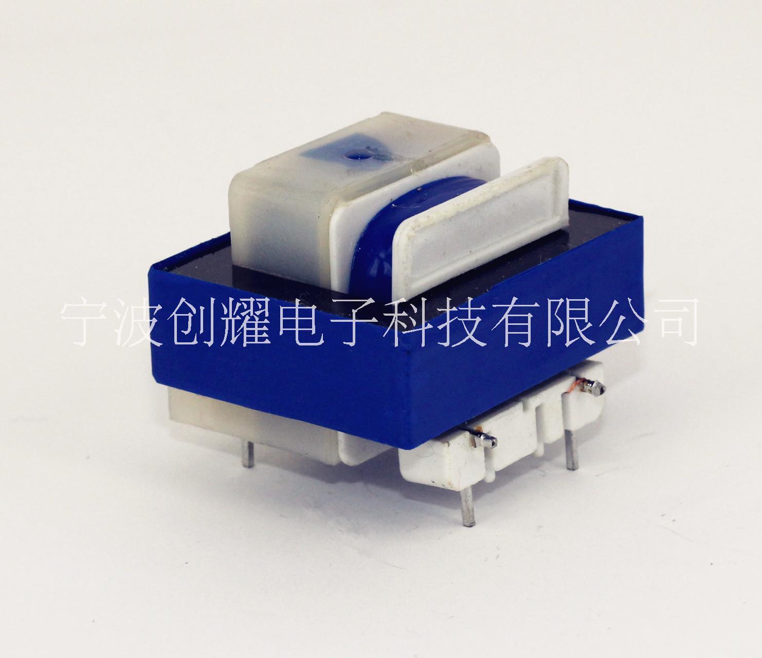 厂家直销变压器插针变压器EI型低频变压器定制变压器