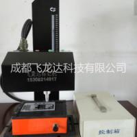 工业气动打标机(铭牌刻字机)