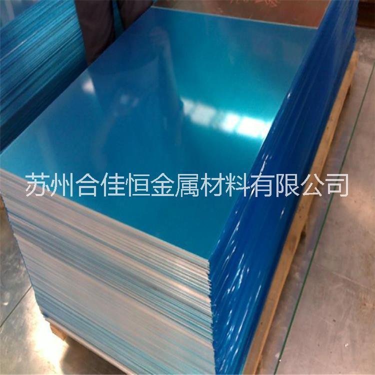 3A21铝板是什么材质