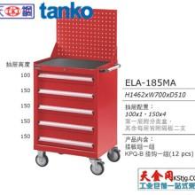 天钢ELA-185MA抽屉工具车重型工具车车间工具整理车