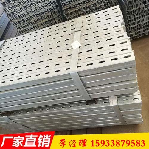 C型钢支架@邯郸C型钢支架厂@C型钢支架厂家