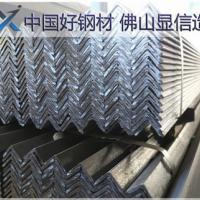 佛山角钢厂家直销 佛山角钢批发 优质角钢报价 角钢多少钱一吨?