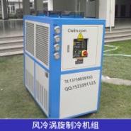 箱式冷水机图片