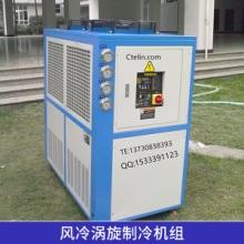 重庆风冷涡旋制冷机组价格、厂家、供货商、电话【成都斯特林制冷设备有限公司】批发