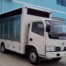 东风福瑞卡广告宣传车厂家直销13774130391